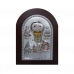 Ікона Святий Миколай Чудотворець