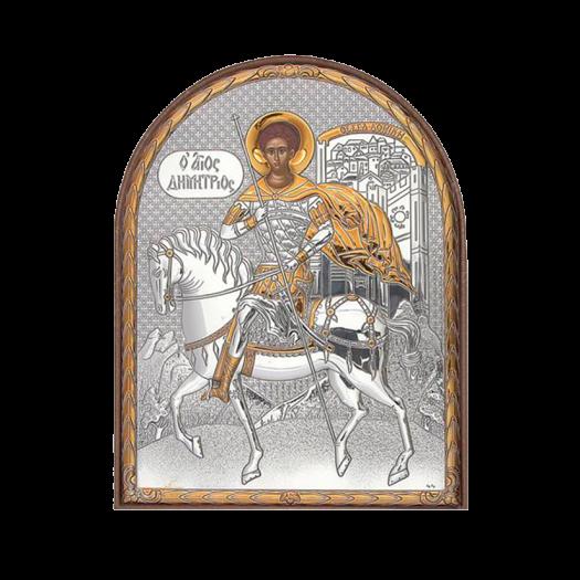 Святий Димитрій