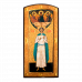 Ікона іменна Артемій