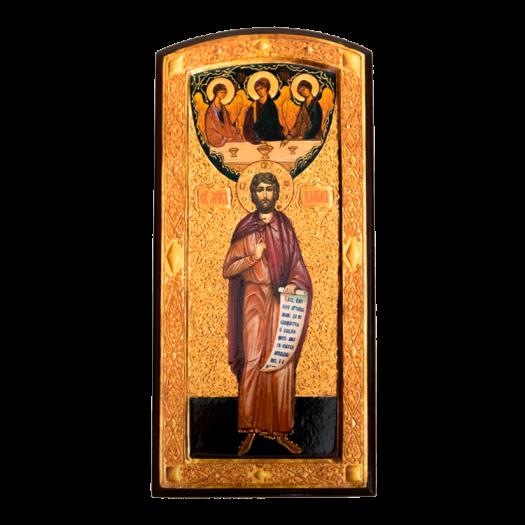 Ікона іменна Платон
