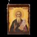Ікона іменна Андрій