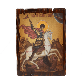 Ікона іменна Георгій