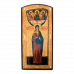 Ікона іменна Стефанія